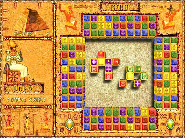 الان مع اللعبة المصرية جدا : brickshooter