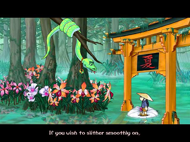 لعبة جونغ كويست Jong Quest
